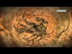 삼족오, 고대 한류를 밝히다 - 1부 삼족오, 한민족의 코드로 부활하다 (1/4)