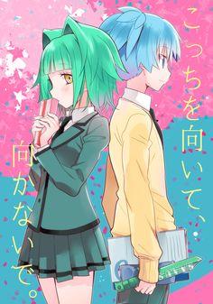 Nagikae || Nagisa x Kayano || Assassination Classroom