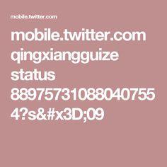 mobile.twitter.com qingxiangguize status 889757310880407554?s=09