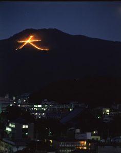 五山送り火 / gozan no okuribi / bonfires on five mountains