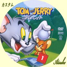 Tom and Jerry Comic Book Characters, Comic Books, Elsa Cakes, Tom And Jerry, Covered Boxes, Elsa Frozen, Box Art, My Images, Cover Art