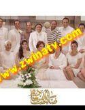 مسلسل صاحب السعادة – الحلقة  (26) – Sa7eb Al – Sa3ada