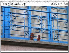 台北 鐵花窗 - Google 搜尋