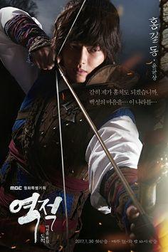 Rebel: Thief Who Stole the People 2017 (Korean Drama) / 30 episodes  / GenreHistorical, Romance, Melodrama