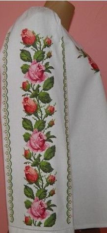 Ukraine, from Iryna with love Embroidery On Clothes, Rose Embroidery, Cross Stitch Embroidery, Machine Embroidery, Embroidery Designs, Cross Stitch Borders, Cross Stitch Rose, Cross Stitching, Cross Stitch Patterns