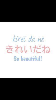 Pass The Japanese Language Proficiency Test – 5 Tips Learn Japanese Words, Study Japanese, Japanese Culture, Japanese Language School, Japanese Language Learning, Japanese Quotes, Japanese Phrases, Word Sentences, Vocabulary Words