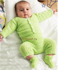 Комплект для малыша спицами, фото.