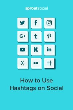 Up your hashtag game by learning the most effective ways to use hashtags on every social media platform. Business Marketing, Content Marketing, Social Media Marketing, Marketing Strategies, Marketing Plan, Internet Marketing, Marketing Tools, Instagram Follower Free, More Instagram Followers