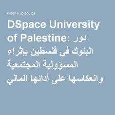 DSpace University of Palestine: دور البنوك في فلسطين بإثراء المسؤولية المجتمعية وانعكاسها على أدائها المالي