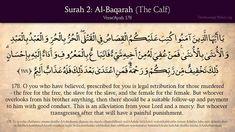 Quran: 2. Surah Al-Baqara (The Calf): Complete Arabic and English transl...