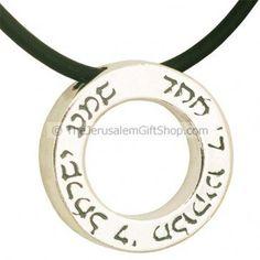 Shma Israel Hebrew necklace