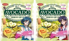 Take a Snack Break and Have Sailor Moon Tortilla Chips