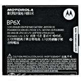 Motorola  DROID and DROID II 1300mah Standard Battery (Wireless Phone Accessory)By Motorola
