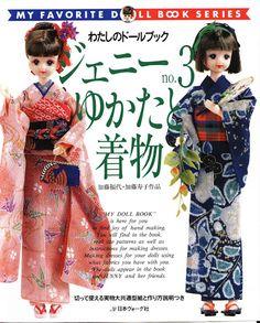 My Favorite Doll Book - Jenny & Friend Book 3 - Patitos De Goma - Picasa Web Albümleri Doll Dress Patterns, Doll Sewing Patterns, Barbie Patterns, Barbie Dress, Barbie Clothes, Barbie Stuff, Doll Stuff, Barbie Doll, Yukata Kimono