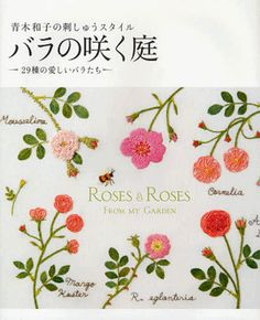 roses & roses from my garden book japan งานปัก