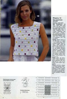 A simple filet crochet top with embroiderym to create this granny effect! neat!