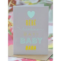 Baby Boy! Card | The Third Row