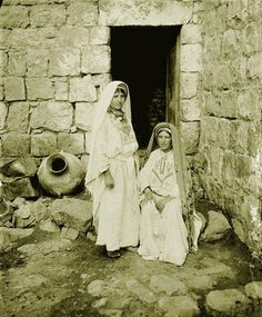 """""""Palestinian women in the last century ,"""" Palestine People, Palestine History, Israel History, Israel Palestine, Pillar Of Fire, East Jerusalem, Palestinian Embroidery, North Africa, Old Pictures"""