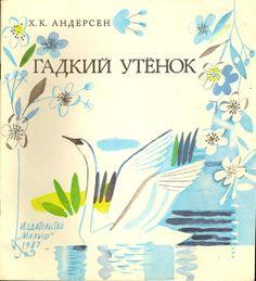 Disigned by Galina Makaveeva