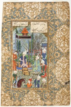 Khusraw Receiving his Captured Brother, page from a manuscript of the Khamsa | LACMA Collections