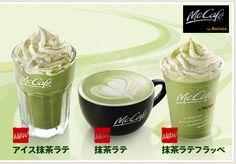 McDonalds Japan August 2014: McCafe NEW アイス抹茶ラテ NEW 抹茶ラテ NEW 抹茶ラテフラッペ