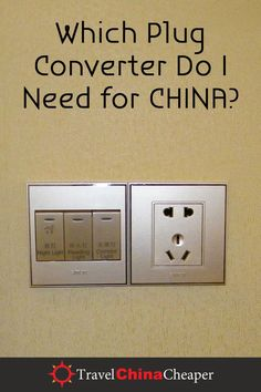 As foreign travelers, it is confusing to know what plugs are used in China. I'd like to helping you figure out if you need a plug adapter or even a power converter in China. | Travel China Cheaper | Power Adapter in China | Travel in China | China Travel Guide | Asia Travel Guide | Travel to China | China Plug Outlet | Chinese Plug Outlet | Expat in China #China #ChinaTravelGuide #chineseplugoutlet #chinesepoweradapter