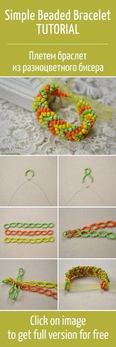 Плетем яркий браслет из разноцветного бисера / Simple beaded bracelet DIY