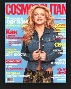 Magazine photos featuring Britney Spears on the cover. Britney Spears magazine cover photos, back issues and newstand editions. Cool Magazine, Male Magazine, Magazine Covers, Charlene Tilton, List Of Magazines, Britney Spears Gif, School Pictures, School Pics, Britney Jean