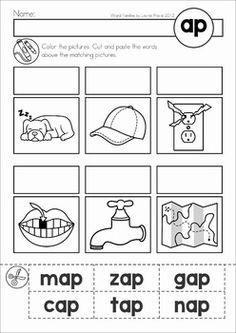 CVC Word Families No Prep Cut & Paste Worksheets. Great phonics word work ideas for beginning and struggling readers and English language learners. Kindergarten Reading, Kindergarten Worksheets, Nursery Worksheets, Phonics Worksheets, Family Worksheet, Cvc Word Families, Cut And Paste Worksheets, Jolly Phonics, Rhyming Words