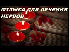 candle magick Human beings, it seems, have an irresistible attraction to the color red. Rubies are the most precious of all gems, wearing red has been shown to increase attractiveness in