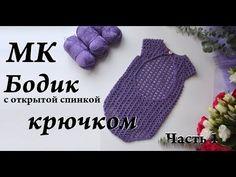 YouTube Knitting For Kids, Baby Knitting Patterns, Crochet For Kids, Crochet Baby, Knit Crochet, Newborn Photos, Baby Photos, Baby Booties, Crochet Clothes
