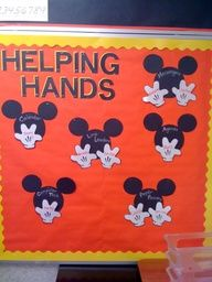 Disney classroom handy helpers