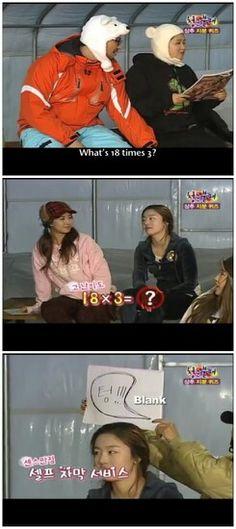 She really is blank.. haha lol!! #seonhwa #blankseonhwa #yuri #G7 #InvicibleYouth