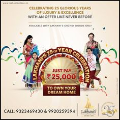 We are excited that we are celebrating 25 years of Luxury & Excellence and we bring an Offer you cannot miss.  Now just pay only Rs. 25,000/- & book your dream home at Lakhani Orchid Woods.  For more details please visit: www.lakhanibuilders.in