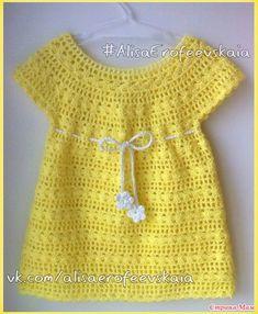 Желтый сарафанчик для малышки. Автор Алиса Ерофеевская