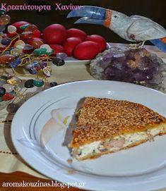 Άρωμα Κουζίνας: Παραδοσιακή κρεατότουρτα Χανίων