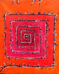 """Saatchi Art Artist Graça Leão; Painting, """"Red Spiral"""" #art"""
