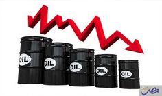 نائب رئيس الوزراء الروسي يؤكد أن الحكومة…: نائب رئيس الوزراء الروسي يؤكد أن الحكومة لن تصدر أمرا للشركات الروسية بخفض إنتاج النفط