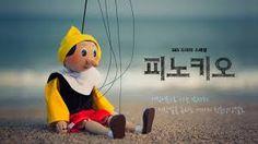 pinocchio korean drama - Google Search