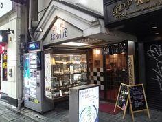 -Shin syuu ya- http://alike.jp/restaurant/target_top/31073/