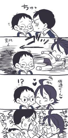pixiv(ピクシブ)は、作品の投稿・閲覧が楽しめる「イラストコミュニケーションサービス」です。幅広いジャンルの作品が投稿され、ユーザー発の企画やメーカー公認のコンテストが開催されています。 Manga, Yowamushi Pedal, Funny Comic Strips, Anime, Funny Comics, Doujinshi, Cute Babies, Otaku, Twitter