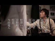 映画『キミサラズ』2017年5/20(土)~6/2(金)2週間限定公開@下北沢トリウッド – おもしろ・おどろき・気になるニュース