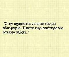 Greek Quotes, Texts, Lyrics, Math Equations, Sayings, Life, Friendship, Song Lyrics, Captions