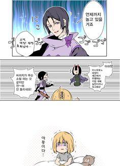1번째 이미지 Type Moon, Chibi, Comedy, Geek Stuff, Family Guy, Manga, Blog, Anime, Fictional Characters