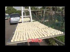 阿嬷做的甜酒豆腐乳1 - YouTube