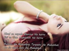 Romantic-SMS-Shayari-In-Hindi-With-Free-Text-Message