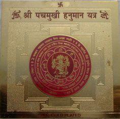 24 Cr.Gold Plated Fineshed Panchmukhi Hanuman Yantra Vastu Yantra VALENTINE 01