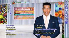 2부-팬데믹: 예방의 열쇠 Pandemics: The Key to Prevention, P2/3 Cold Case, Kyungsoo, Music Publishing, Album, Songs, Education, Youtube, Onderwijs, Song Books
