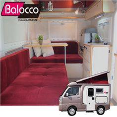 Balocco 特別限定色モデル