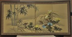 Mid-Century Chinese Wall Screen  Circa 1960s  Asian by DLDowns